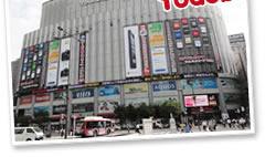 営業 京都 ヨドバシ 時間 カメラ ヨドバシAkiba|施設のご案内